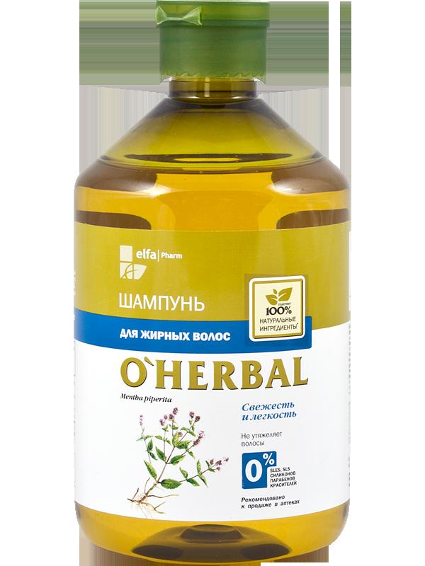 O'Herbal-shampoo-zhirnye[1]