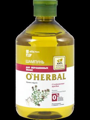 O'Herbal-shampoo-okrashennye[1]